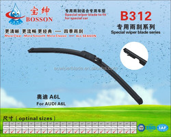 Low price trust japanese used cars special wiper blade car accessories dubai