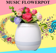 2017 New Explosion Sing Plant Good Quality Smart Touch Blue Tooth Music Flowerpot