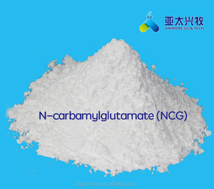 new feed additive N-Carbamylglutamate(NCG) for pig, cattle and fish