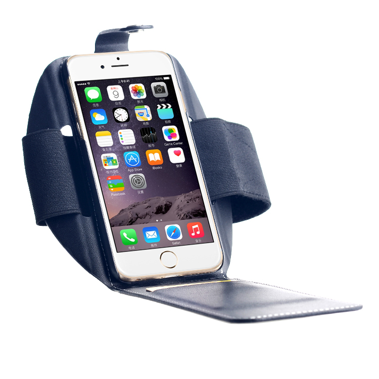 Popular Sport Armband Case for iPhone 6s