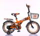 "12"" to 20"" mini children bicycle, kids bike with four point handle bar"
