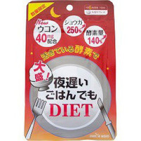 Herbal slimming pills made in Japan contains 42 tablets