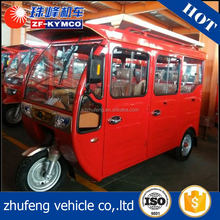 New china cabin three wheel motorcycle