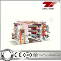 4 color 1 station silk screen printing press