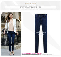 Best brand selling ladies women winter thick jeans 2014,soft tight jeans, good quality plus size stock jeans guangzhou
