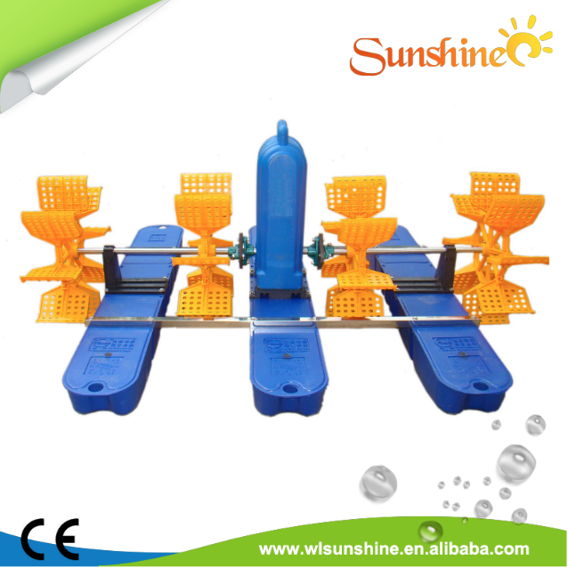 high quality paddle wheel aerator for shrimp farm