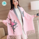 Fashion winter women cape flower embroidered imitation cashmere sweater shawl