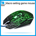 Programmable Custom Setting Mouse_Colorful Light Wired Gaming Mouse