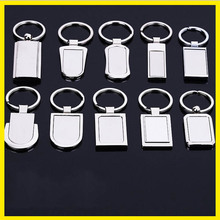 Engraved Logo Promotional Blank Metal Custom Car Key Chain