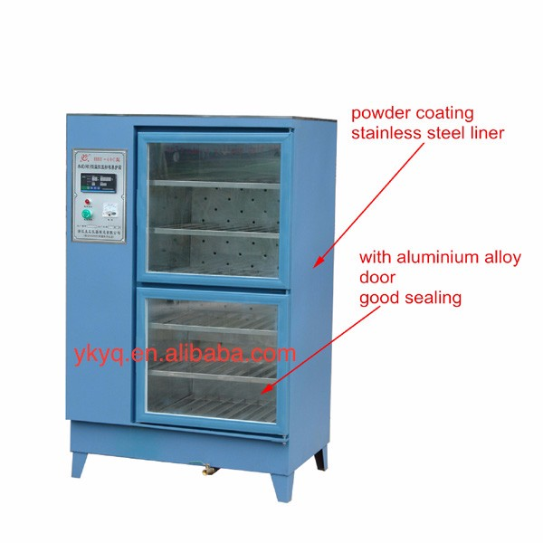 HBY-40C Humidity Curing Tank/Curing Chamber/Standard Concrete Curing Cabinet (Patent Product)