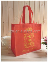 gift bag,custom folding shopping tote bag