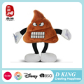 New designed stuffed toys China customize lovely angry poop plush emoji pillow