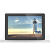 /product-detail/10-inch-hd-indoor-android-wall-mounted-lcd-advertising-media-player-60842145250.html