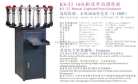 [Tinting machine] 16 Canisters Manual aerosol spray paint msds