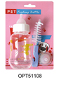 ORIENPET & OASISPET Pet feeding bottle 150ml Ready stocks OPT51108 Pet products