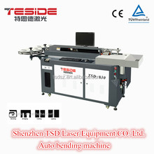 High precision blade bending machine, cnc blade bender