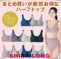 Nefw designbra sexybra best selling bra in 2016 Japan