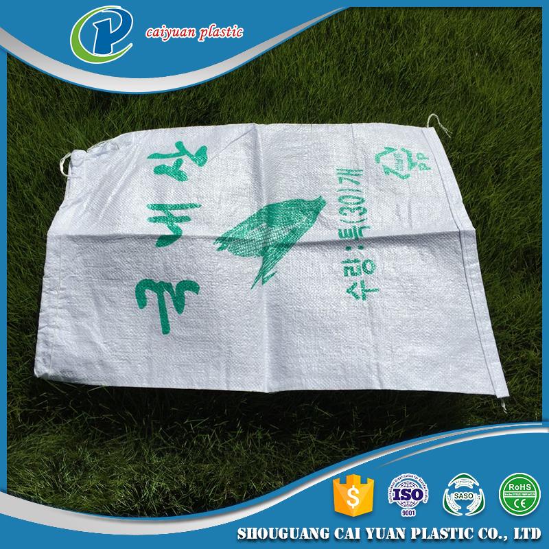 Bom preço pp tecido laminado sacola de polipropileno