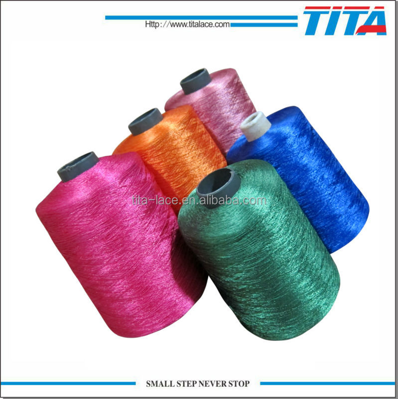 150D/2 Trilobal bright Polyester embroidery Thread for embroidery