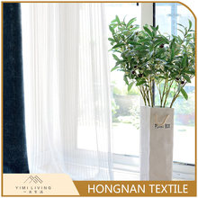 Hot sale cheap elegant polyester white stripes volie curtain ready made