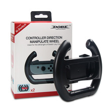 Black Joy-con Wheel Best Gaming Steering Wheel For Nintendo Switch Racing Games