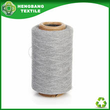 HB149 blended open end cotton rayon yarn