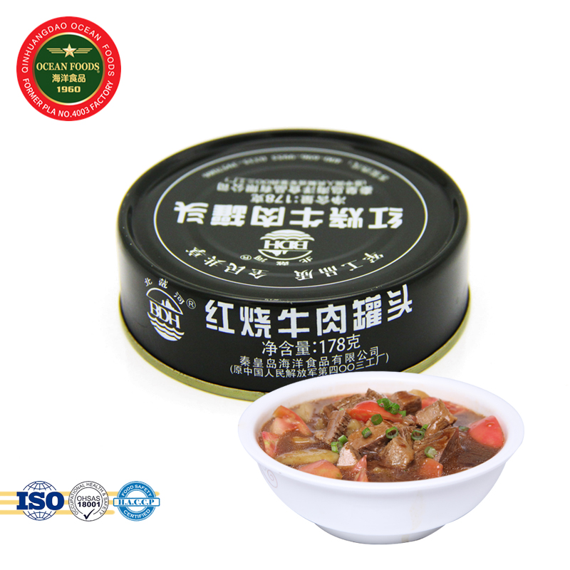 New Products Beidaihe OEM 178g Canned Stewed Beef