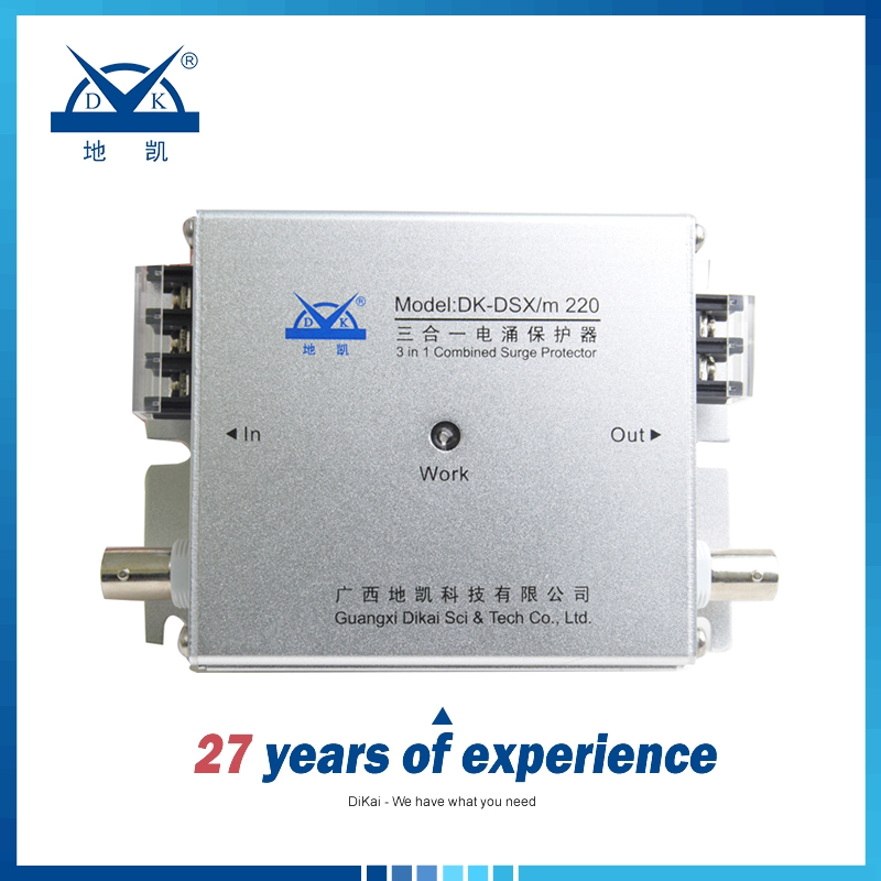 Power/CCTV/Control Combined Coaxial Surge Protector with BNC Interface
