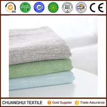100%polyester Japanese style modern faux linen sheer curtain fabric