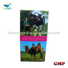 Veterinary Injection Penicillin G Procaine And Dihydrostreptomycin For Horse Cattle