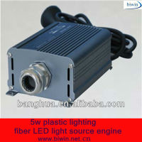 5w plastic lighting fiber LED light source engine