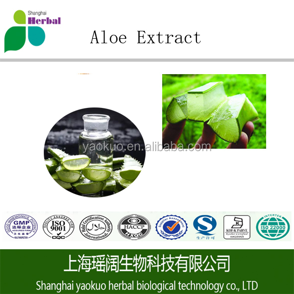 Anti-aging Pure herbs plant extract skin care Aloe vera