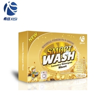 Condensed laundry washing power detergent paper soap tablets organic laundry detergent sheets