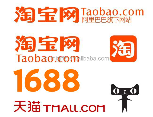Professional 1688 and Taobao purchase agent to USA Amazon FBA shipping