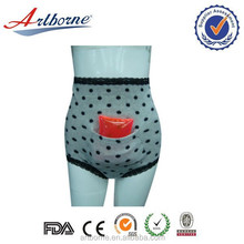 2015 New female nursing garment with heat pad(Manufature with CE/FDA/MSDS)