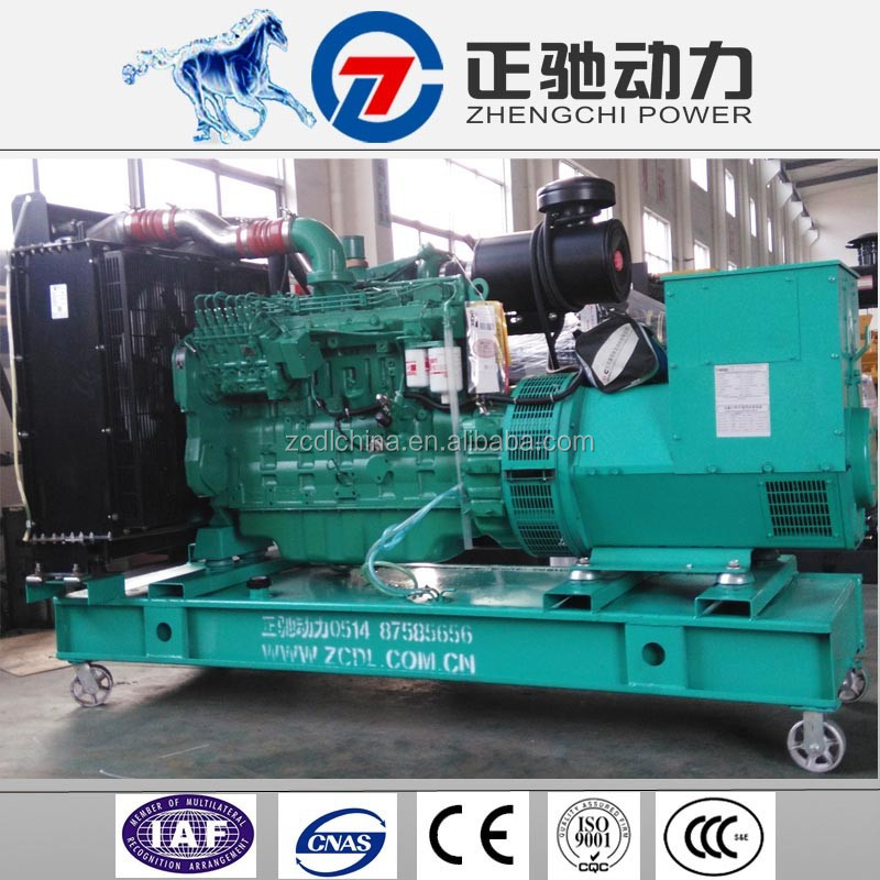 200kva magnetic motor generator for sale with cummins for Magnetic motor electric generator for sale