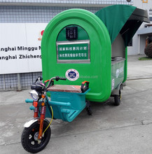 shanghai zhicheng Electric tricycle food cart vending mobile food cart/Hot dog vending truck cart ZC-VL999 for sale