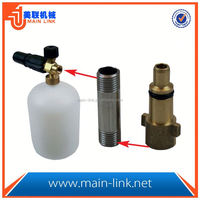 High Pressure Air Water Spray Gun
