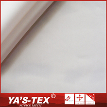 2016 New products smooth stretch polyester plain dyed knitted fabric for jersey