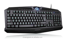 Wired keyboard with LED back light and ajustable7 color LED back light,19 hotkey for gaming