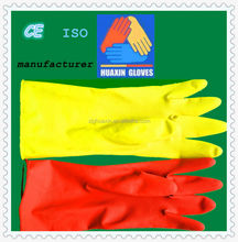 New design rubber latex gloves for washing car