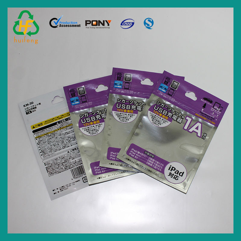 Laminated header cad plastic zipper packaging bag for USB cable
