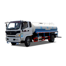 FOTON AUMARK Multifunction Road Water Truck Cannon,High Pressure Pump Water Sprinkler Truck
