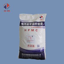 Construction fuction of HPMC in the use of cement prices in uk