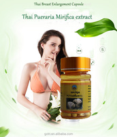 breast enlargement pills Thai pueraria mirifica extract no side effect capsule