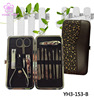 manufacturers professional production personal care beauty manicure tools set