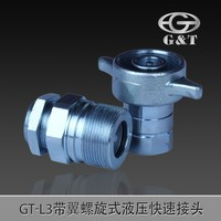 GT-L3 Thread Locked Hydraulic Quick Coupling/Hose Disconnect