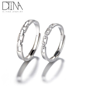 DTINA 925 sterling silver interlocking creative lock couple ring open ring men and women ring