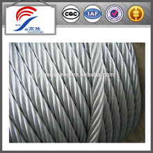 7x19 12mm galvanized steel wire rope