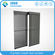 alibaba express p16 P25 P33 P50 full color outdoor soft stage used led curtain display video screen